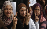 Egyptian Women Protest