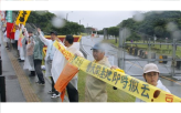 Protesters Encircle U.S. Marine Base