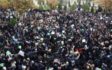 Student Demonstration in Iran