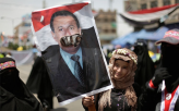 Women in Yemen Protest against Anti-Women Dictator