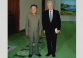 Kim Jong-il Smiles