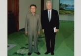 Kim Jong-il Smiles