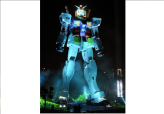59-Foot Tall Robot