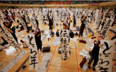 Calligraphy Contest in Japan